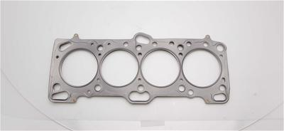 Cometic MLS Head Gasket for Mitsubishi 4G63 89-92 DOHC 87MM