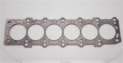 Cometic MLS Head Gasket for Toyota/Lexus 2JZ-GE/GTE 87MM