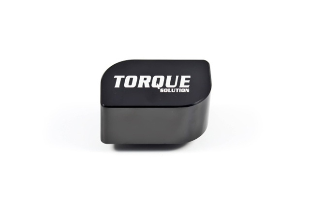 Torque Solution TS-MS-008 Short Shift Weight