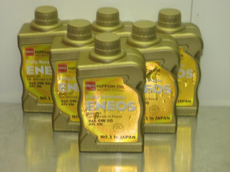 Eneos Synthetic Motor Oils